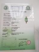 香港玉器證書3