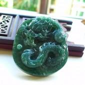 藍水綠霸氣龍牌掛牌(已售)