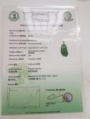 香港玉器證書4