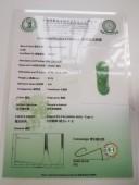 香港玉器證書2