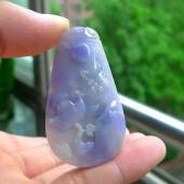 罕見紫纙蘭牌