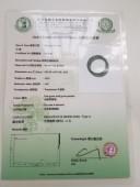 香港玉器證書7